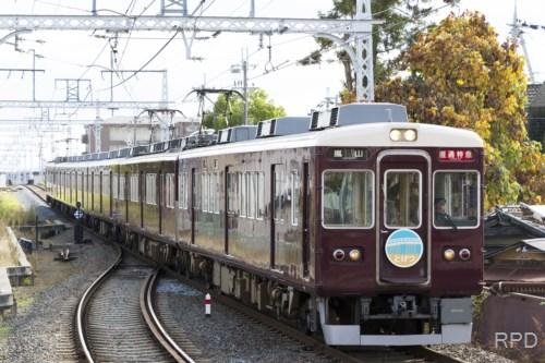 阪急電鉄7100形7101 とげつ [0002113]