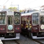 阪急電鉄8300系8413「古都」&8412「おぐら」 嵐山線内運用