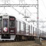 阪急電鉄9300系9400 もみじヘッドマーク
