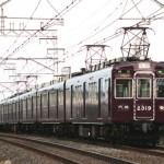 阪急電鉄京都線2300系2319F