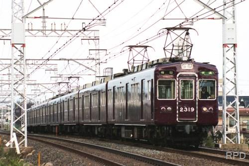 阪急電鉄2300形2319 [5000639]