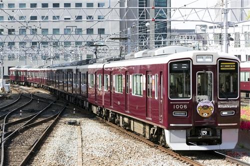 阪急電鉄宝塚線1000系1006 「さくらの阪急電車リラックマ号」