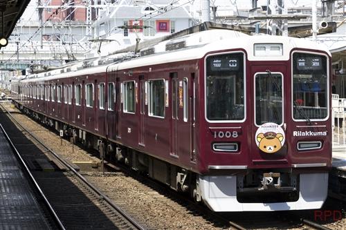 阪急電鉄神戸線1000系1008 「さくらの阪急電車 リラックマ号」