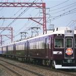 阪急電鉄京都線6300系6355 ぎおん祭