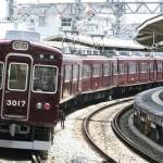 阪急電鉄宝塚線3000系3017