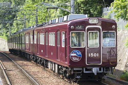 能勢電鉄1500系1501 ありがとう1500 ヘッドマーク