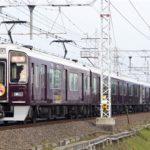 阪急電鉄京都線9300系9300F 『初詣』