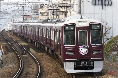 阪急電鉄宝塚線1000系1001F スヌーピー&フレンズ号