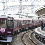 阪急電鉄宝塚線1000系1101 スヌーピー&フレンズ号
