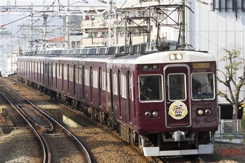 阪急電鉄宝塚線6000系6000F『西国七福神めぐり』