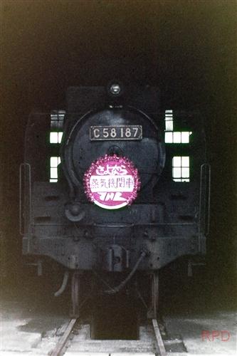 C58 187 さよなら蒸気機関車JNR