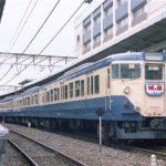 クハ111-1054 横須賀線直通運転記念『城ヶ島』