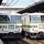 185系 白根&185系 新幹線リレー号