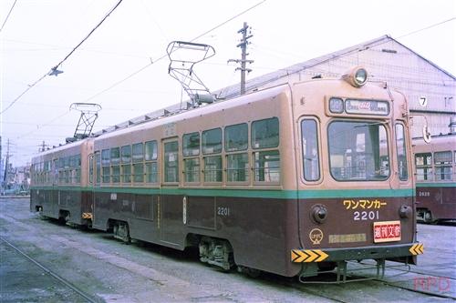 大阪市電2201形2201