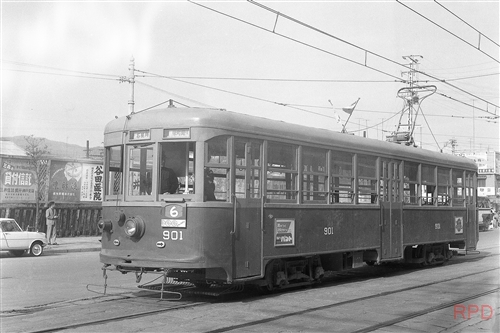 神戸市電900形901