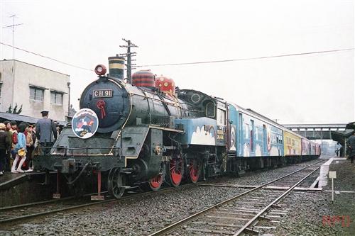 C11 91 和歌山線ポンパ号