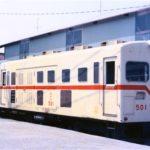 静岡鉄道駿遠線DD501