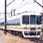 名鉄キハ8500形8502 北アルプス