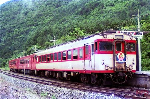 キハ28 358『さよなら会津線』