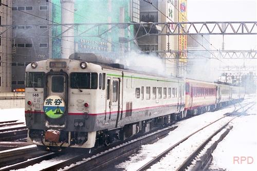 キハ400-148『宗谷』