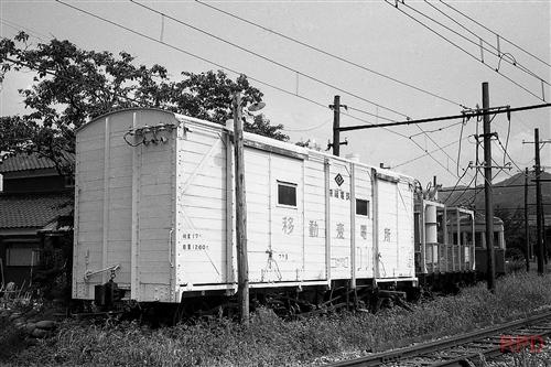 京福電鉄ワラ1 移動変電所