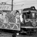 南海電鉄大阪軌道線デト11