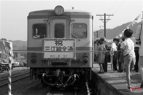 キハ20『祝三江線全通』