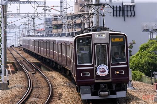 阪急電鉄宝塚線8000形8004 8000系車両誕生30周年記念復刻装飾
