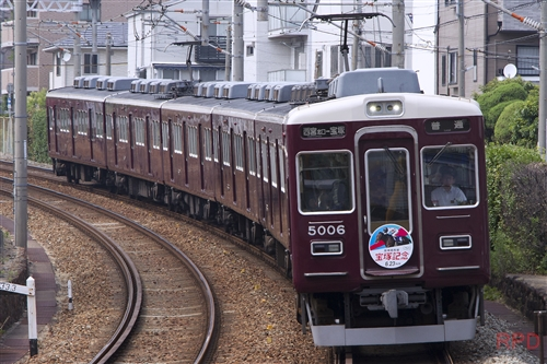 阪急電鉄今津線5000形5006 宝塚記念