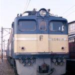 ED61 18 竜華機関区